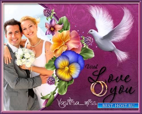 Свадебная фоторамка с нежной  композицией из анютиных глазок - Милые - люби ...