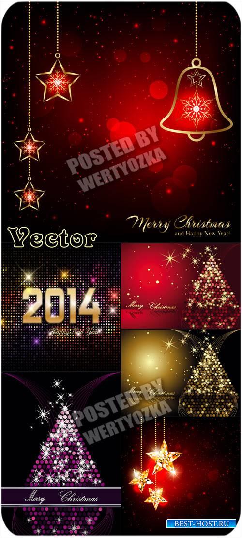 Сверкающие новогодние елки / Sparkling new year trees - stock vector