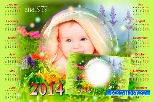 Красивый календарь на 2014 год – В окружении цветов