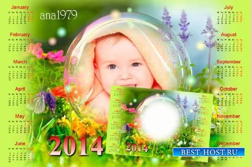 Календарь - Рамка на 2014 год – В окружении цветов