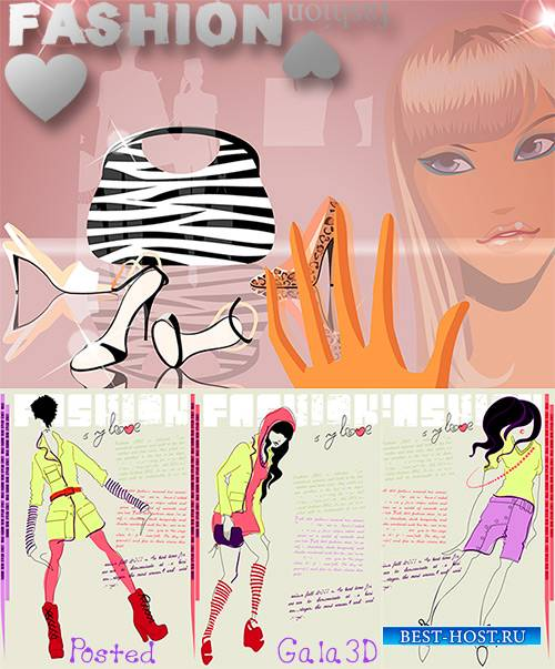 Коллекция модного и стильного векторного клипарта