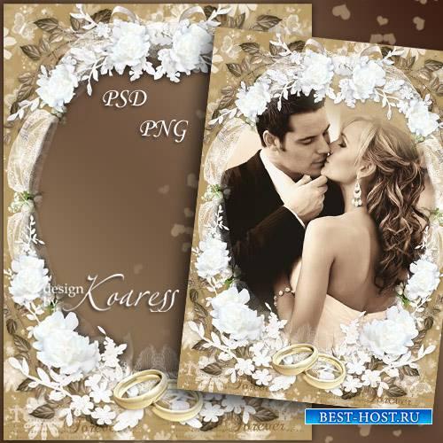 Свадебная рамка для фотошопа - Нежный свет Любви