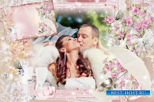 Рамка для фотошопа - Семья, согретая любовью