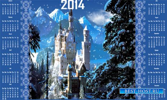 Календарь на 2014 год – Сказки Венского леса