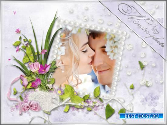 Рамка романтическая - Поцелуй нежности
