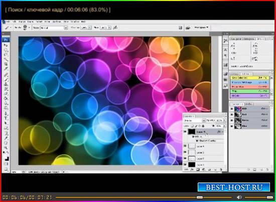 Видео обучающее для photoshop - Боке в фотошопе