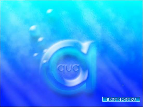 Фотошоп видеоурок - Аква