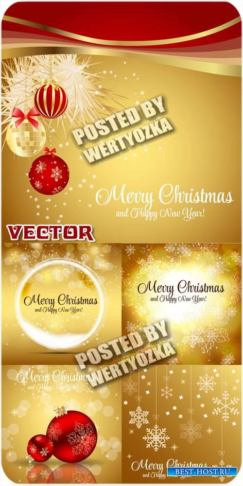 Золотые новогодние фоны с красными шарами / Golden Christmas background - v ...
