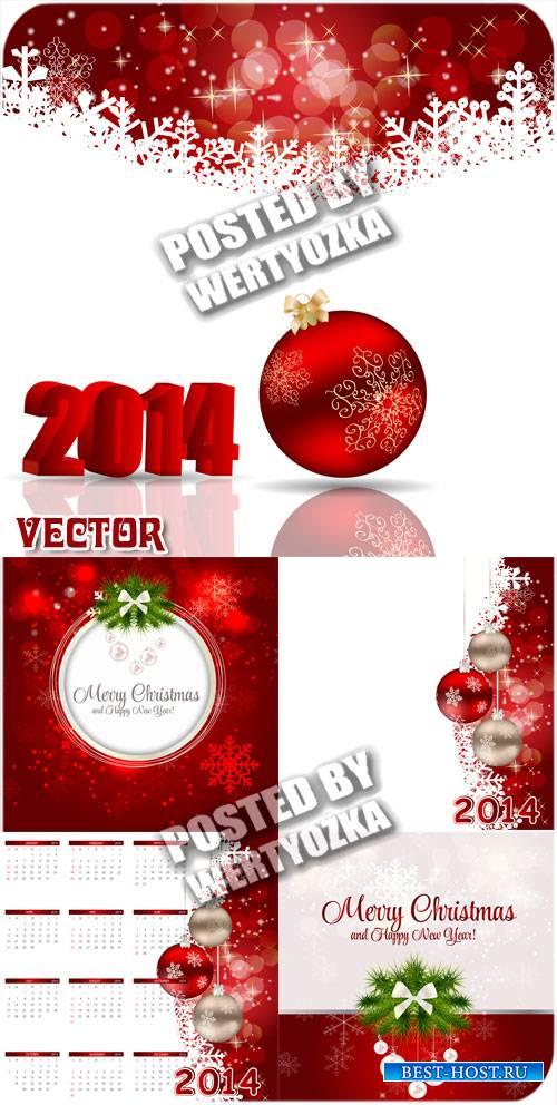 Новогодние фоны в красных тонах / Christmas background in red - vector stoc ...
