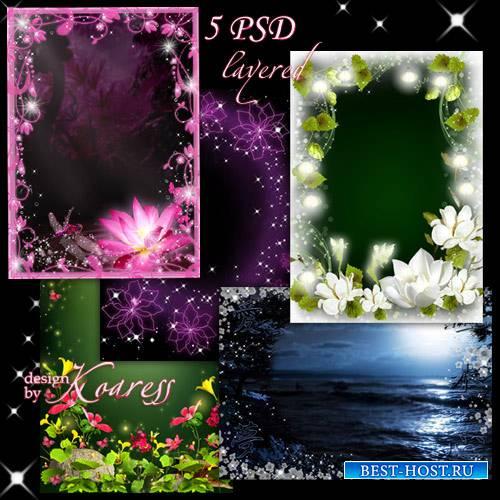 Набор из 5 романтических многослойных рамок для фото - Ночная магия