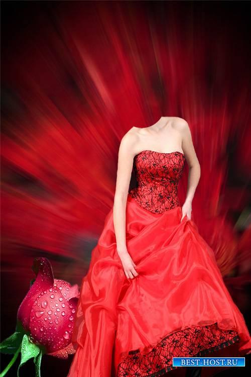 Женский шаблон для монтажа - девушка в красном