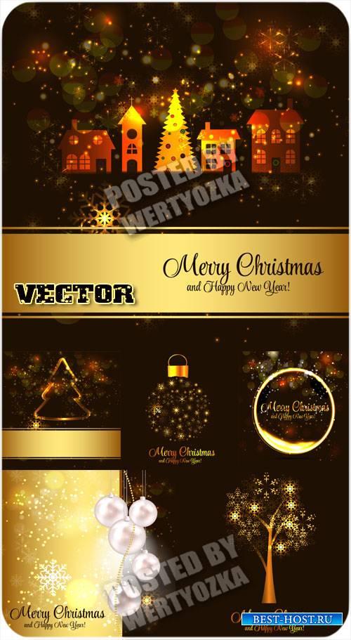Золотые рождественские элементы на темных векторных фонах / Gold christmas  ...