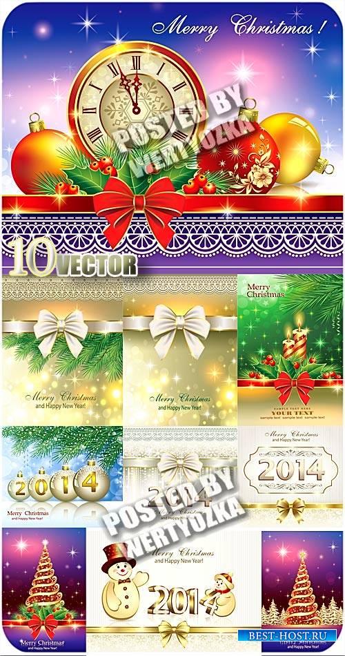 Новогодние фоны, куранты, елка, снеговик / Christmas backgrounds - vector s ...