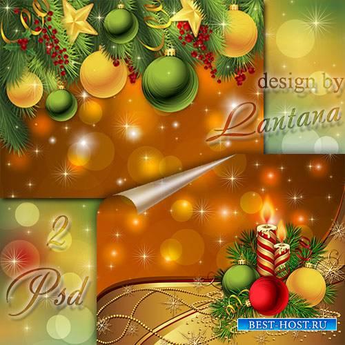 PSD исходники - Добрый праздник Новый год 6