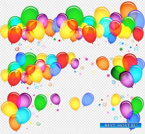 Клипарт- Праздничные шары с серпантином на прозрачном фоне