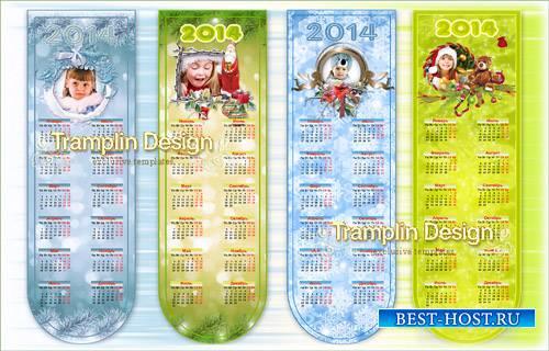 Закладки – календари с рамками для фото – Новый год