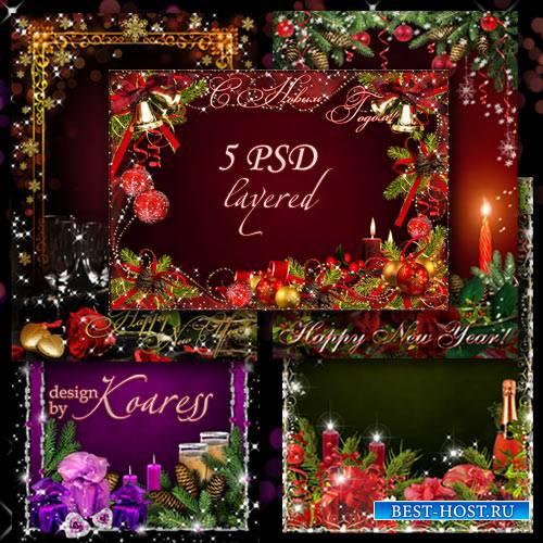 Набор многослойных рамок для фото со свечами - Романтический Новый Год