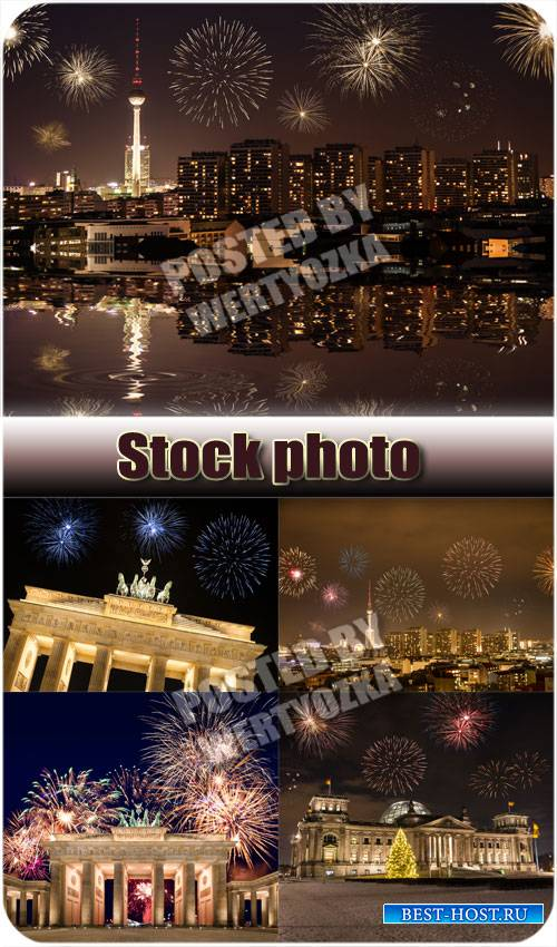 Праздничные салюты над ночным городом / Celebratory fireworks over night ci ...