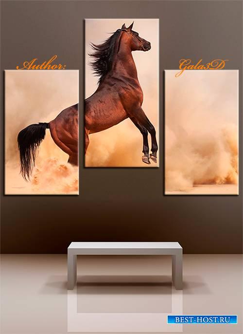 Триптих - Лошадь на песке