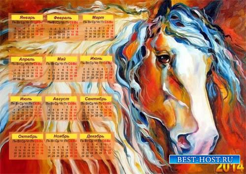 Календарь PSD - Печальная лошадка