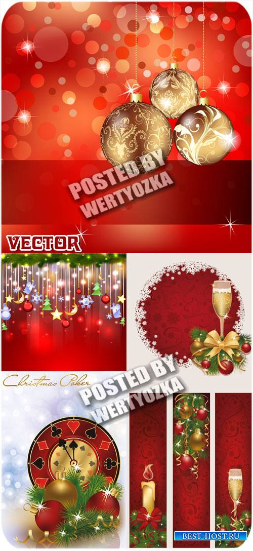 Новый год, елка и шампанское / New Year, christmas tree and champagne - stock vector