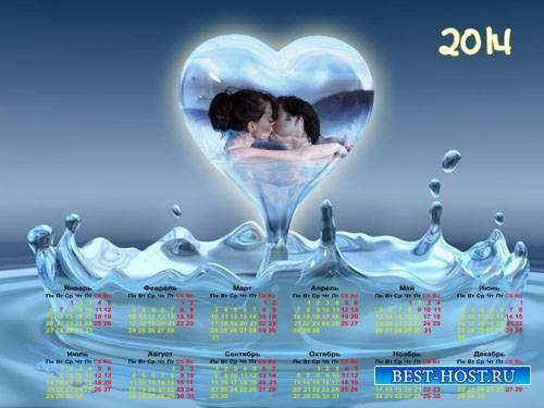 Рамка psd и календарь - Сердце из капли