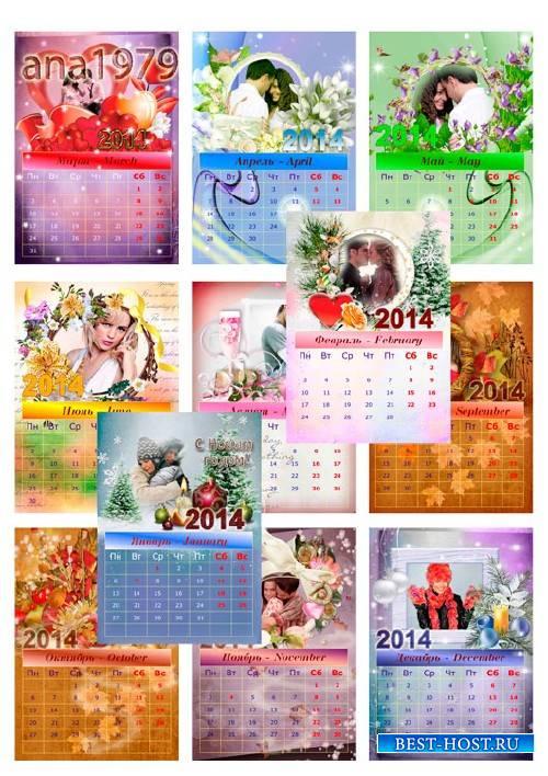 Перекидной календарь на 2014 год – Моя любовь