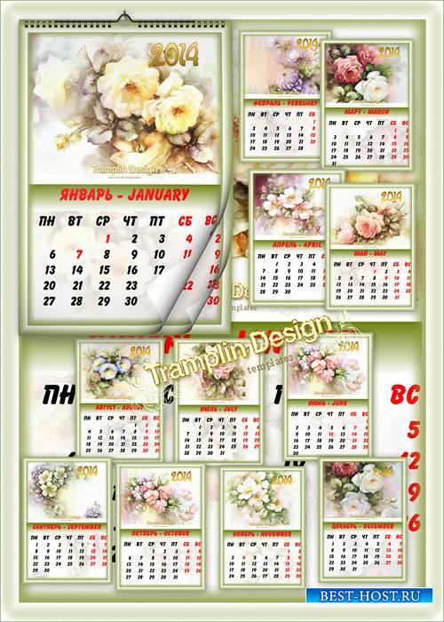 Настенный календарь на 12 месяцев – Цветочный провансаль