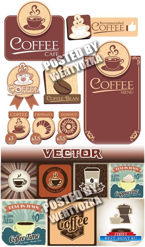Кофе, винтажные этикетки / Coffee, vintage labels - vector stock