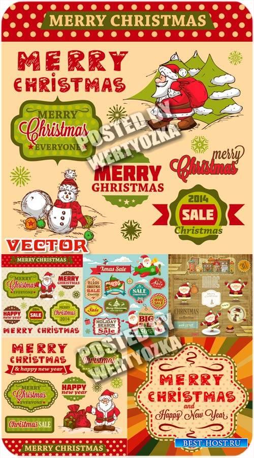 Новогодние этикетки, фоны / Christmas label background - stock vector