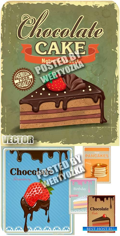 Шоколадный тортик с клубничкой / Chocolate cake with strawberry - stock vec ...