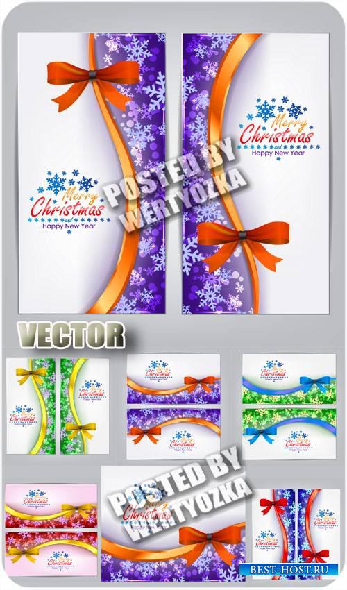 Рождественские карточки с снежинками / Christmas card with snowflakes - sto ...