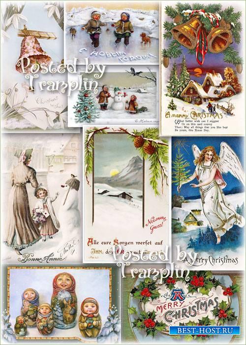 Новогодние винтажные картинки