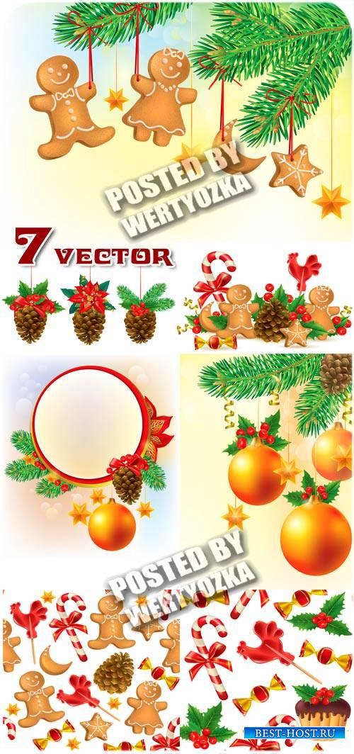 Рождественская елка и украшения / Christmas tree and decorations - vector s ...