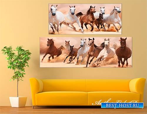 Полиптих в psd формате - Табун лошадей