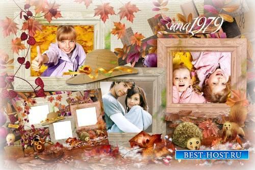 Рамка для фотошопа – Осень