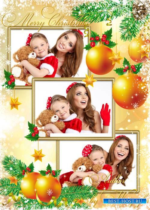 Рамка для фотошопа - Новогодняя елка с золотыми шарами