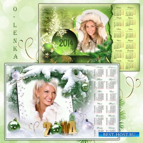 Календари для фотошопа - Сияние красок зимних дней