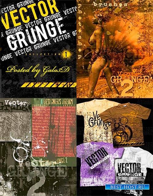 Кисти для фотошопа - Grunge