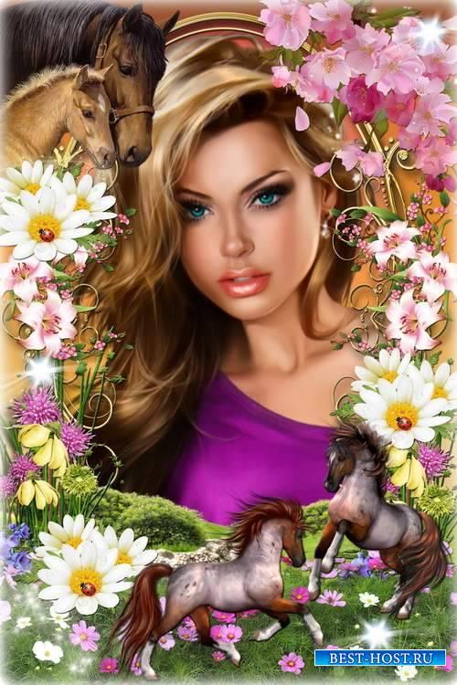 Красивая цветочная рамочка с лошадками