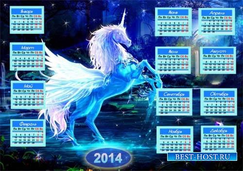 Календарь на 2014 год - Фэнтэзийный единорог с крыльями