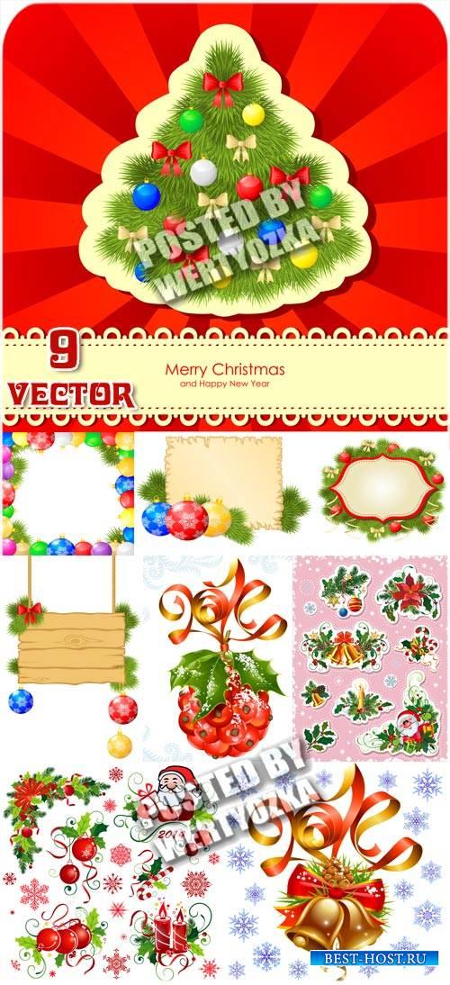 Рождественские элементы, елка, шары, колокольчики / Christmas elements, chr ...