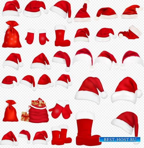 Клипарт - Новогодние шапки с бубенчиком варежки валенки мешки с подарками н ...