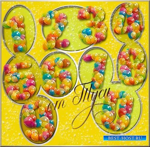 Клипарт - Цифры из воздушных шаров