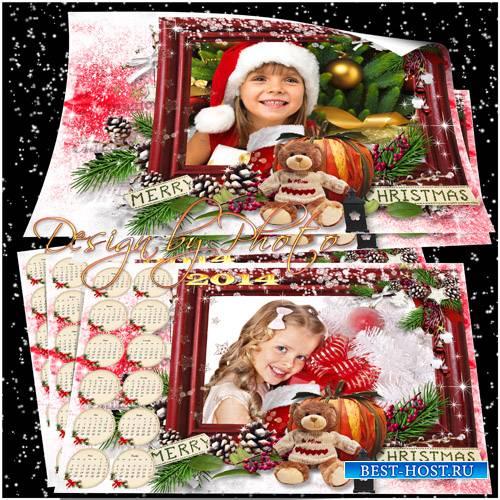 Календарь - рамка на 2014 год - С Рождеством