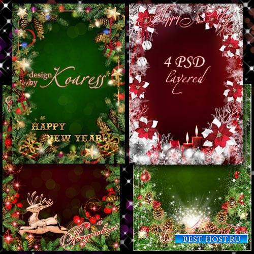 Набор многослойных рамок для фото - Новый год стучится в дверь
