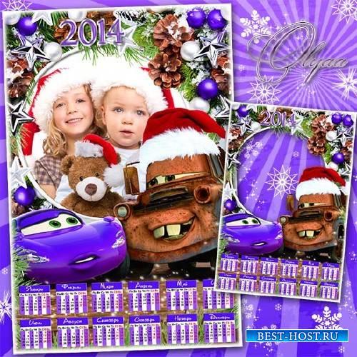 Новогодний детский календарь для фотошоп на 2014 год с тачками