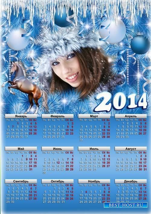 Зимняя рамочка-календарь - Год лошади 2014