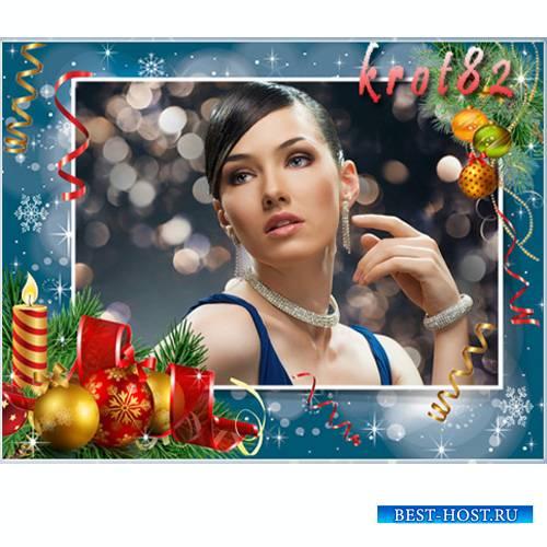 Рамка для фотошопа с новогодними шарами и еловыми ветками – Чудный праздник ...