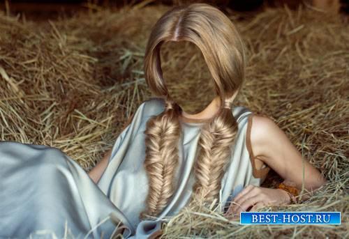 Женский шаблон - Блондинка с шикарными косами лежит на сеновале